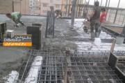 بتن ریزی سقف تیرچه بلوک