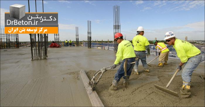 مراحل ساخت ساختمان بتنی(6) پرداخت و عمل آوری بتن و قالب برداری