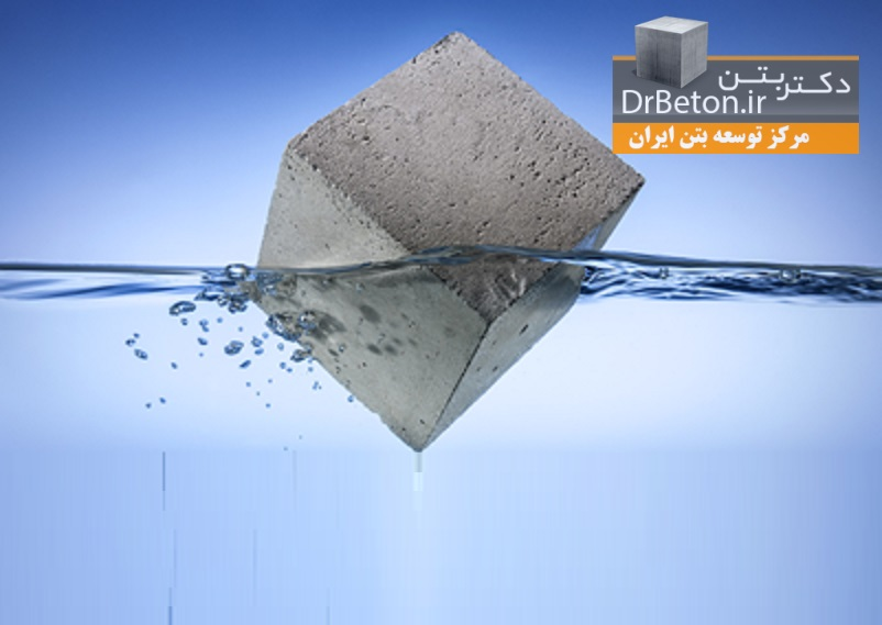 فوم بتن (foamed concrete) بتن کفی