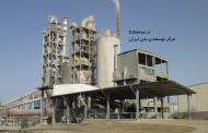 بررسی هزینه انرژی مصرفی برق در یک کارخانه سیمان