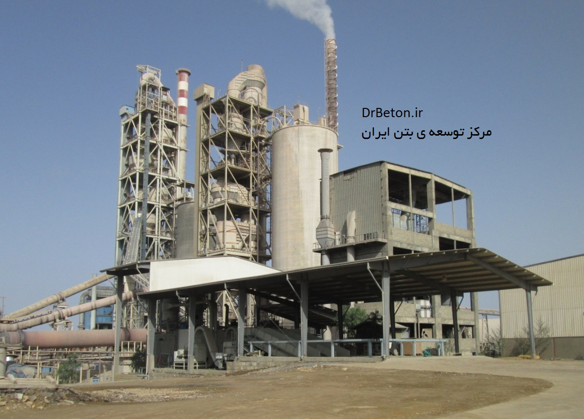 Cement production, cement burning technology and fuel technology تولید سیمان، تکنولوژی پخت سیمان و تکنولوژی سوخت