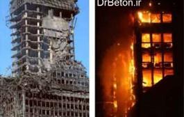 عملکرد بتن در آتش وطراحی سازه های بتنی در برابر آتش