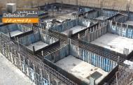 مراحل ساخت ساختمان بتنی(4) قالب بندی فونداسیون