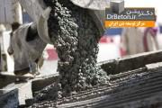 مشخصات آب مصرفی در بتن