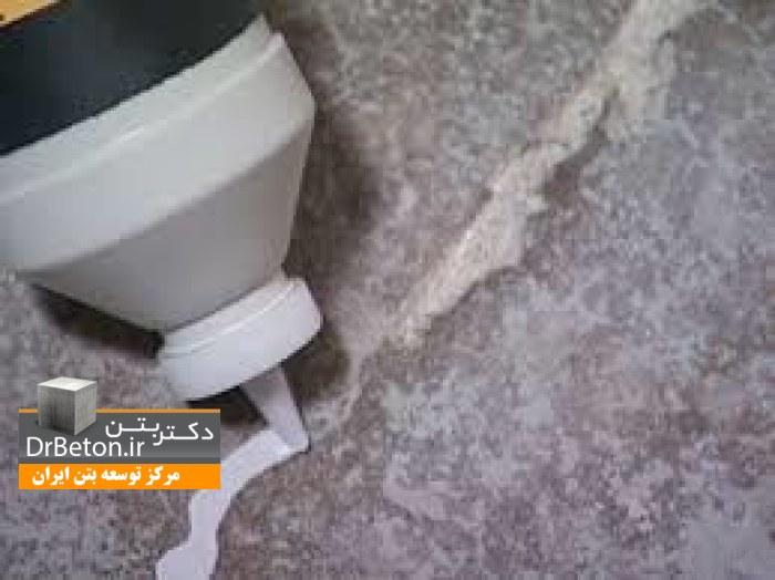 Photo of عیوب بتن و روشهای ترمیم بتن