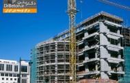 بازاریابی شرکت های ساختمانی و مهندسی