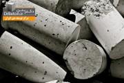 عوامل موثر در افزایش مقاومت بتن