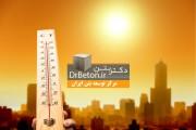 نشریه 152 اجرای بتن در مناطق گرمسیری
