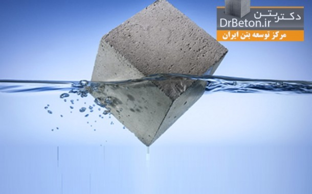 فوم بتن (foamed concrete) بتن کفی