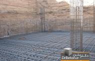 مراحل ساخت ساختمان بتنی (3) آرماتور بندی فونداسیون